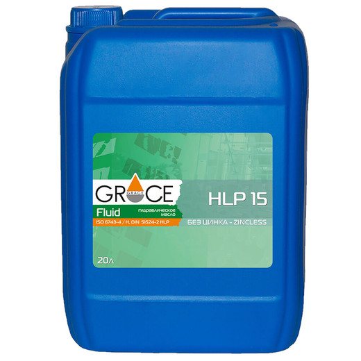GRACE FLUID Zincless HLP 15
