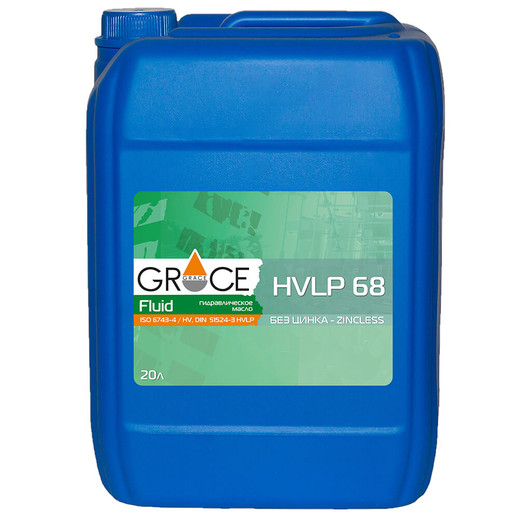 GRACE FLUID Zincless HVLP 68